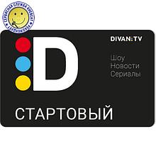 Сервисная Служба Киевсат предлагает  интернет телевидение DIVAN.TV по специальной бонусной программе.