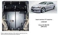 Защита на двигатель, КПП, радиатор для Lexus GS 350 (2007-2012) Mодификация: 3.0; 3.5 только 4х4 Кольчуга 1.0561.00 Покрытие: Полимерная краска