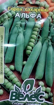 Семена гороха сахарного Альфа 10г ТМ ВЕЛЕС, фото 2