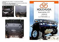 Защита на двигатель для Lexus LX 470 (1997-2007) Mодификация: все Кольчуга 2.0056.00 Покрытие: Zipoflex