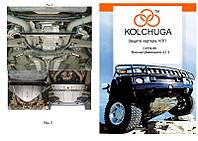 Защита на двигатель, КПП, редуктор для Maserati Quattroporte (2008-2013) Mодификация: 4.2 Кольчуга 2.0356.00 Покрытие: Zipoflex