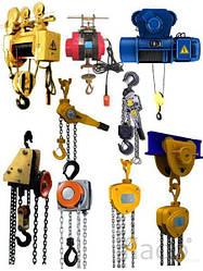 Подъёмники электрические и механические