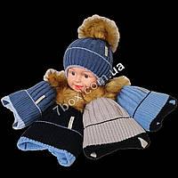 Детская шапка для мальчиков вязаная с флисом + силикон 1,5-3 года Украина м.7558