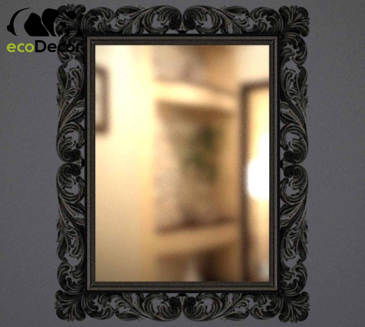 Зеркало настенное Milan в черной с белым раме