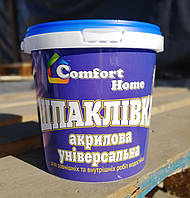 Шпатлевка акриловая универсальная Comfort Home 1.5 кг. (белая)