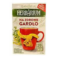 Травяной чай Herbarium для здорового горла, 20 пакетиков, Польша
