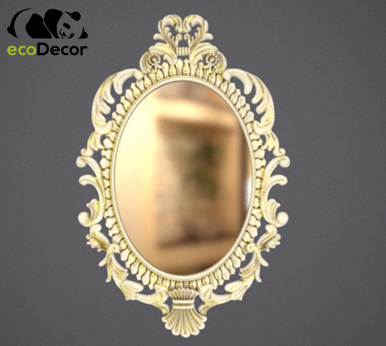 Зеркало настенное Kobe в белой с золотом раме