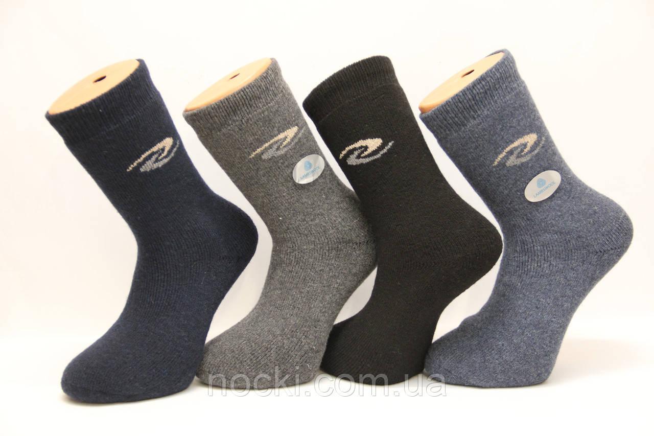 Мужские носки шерстяные с махрой НЛ VIP