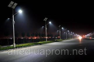 Светильник EVO - LED 90 Вт. А++ для уличного освещения, фото 2