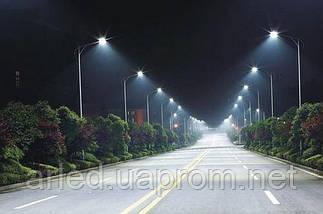 Светильник EVO - LED 90 Вт. А++ для уличного освещения, фото 3