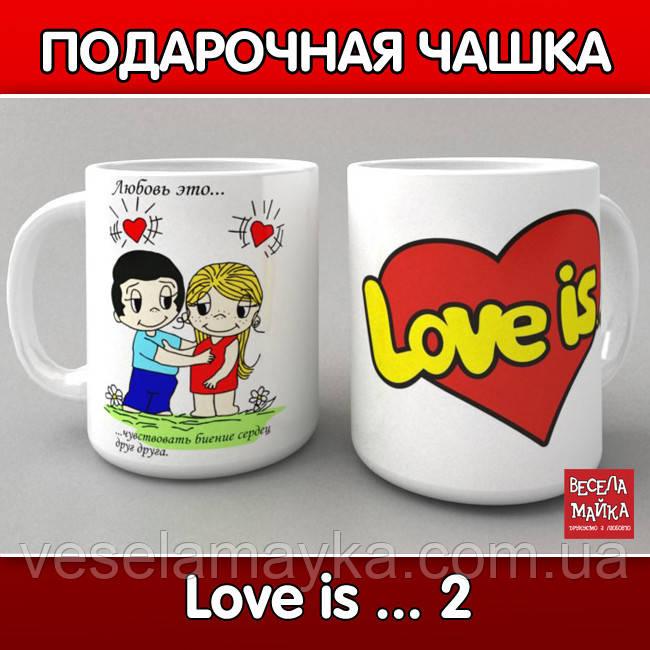 "Чашка ""Love is...2"" (Лав ис)"