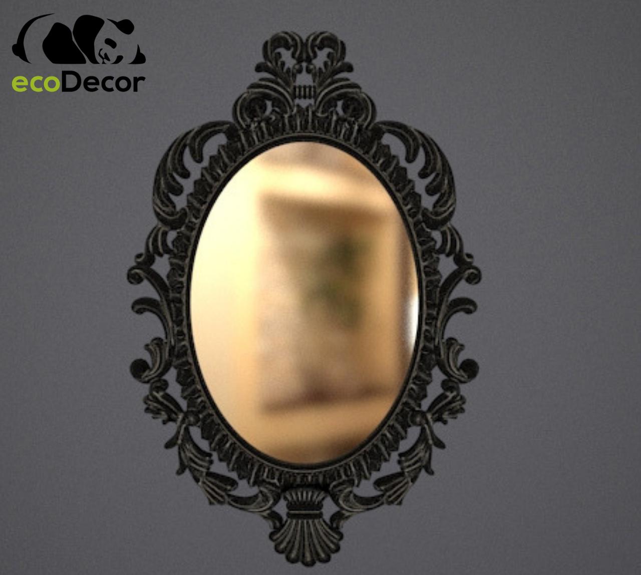 Зеркало настенное Kobe в черной с белым раме