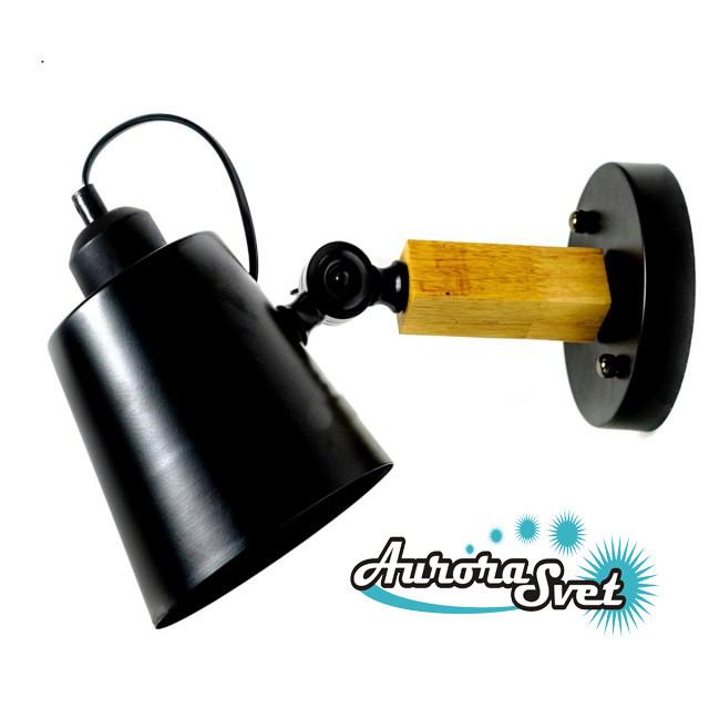 Бра настенная AuroraSvet 6500 чёрная. LED светильник бра. Светодиодный светильник бра.