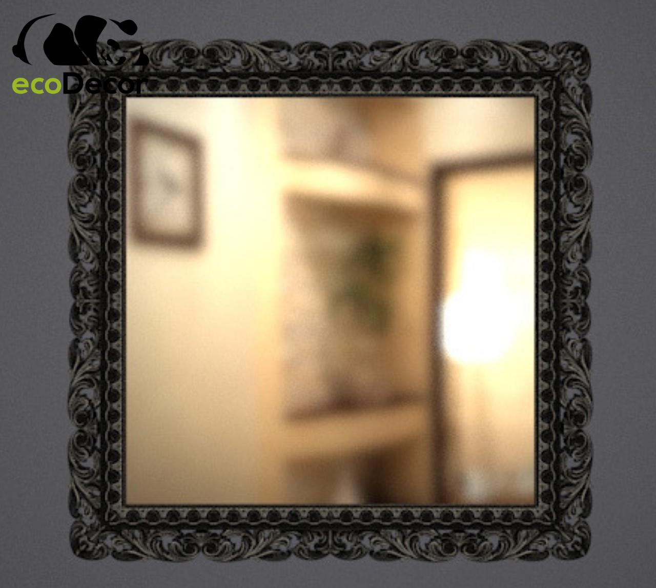 Зеркало настенное Limassol в черной с белым раме