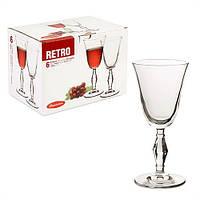 Набор бокалов для вина Pasabahce Retro 236мл 6шт.