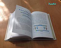 Печать книг в твердом и мягком переплете от одного экземпляра, фото 1