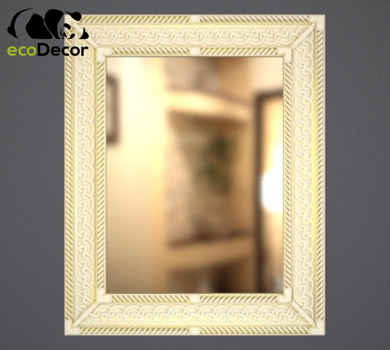 Зеркало настенное Indore в белой с золотом раме