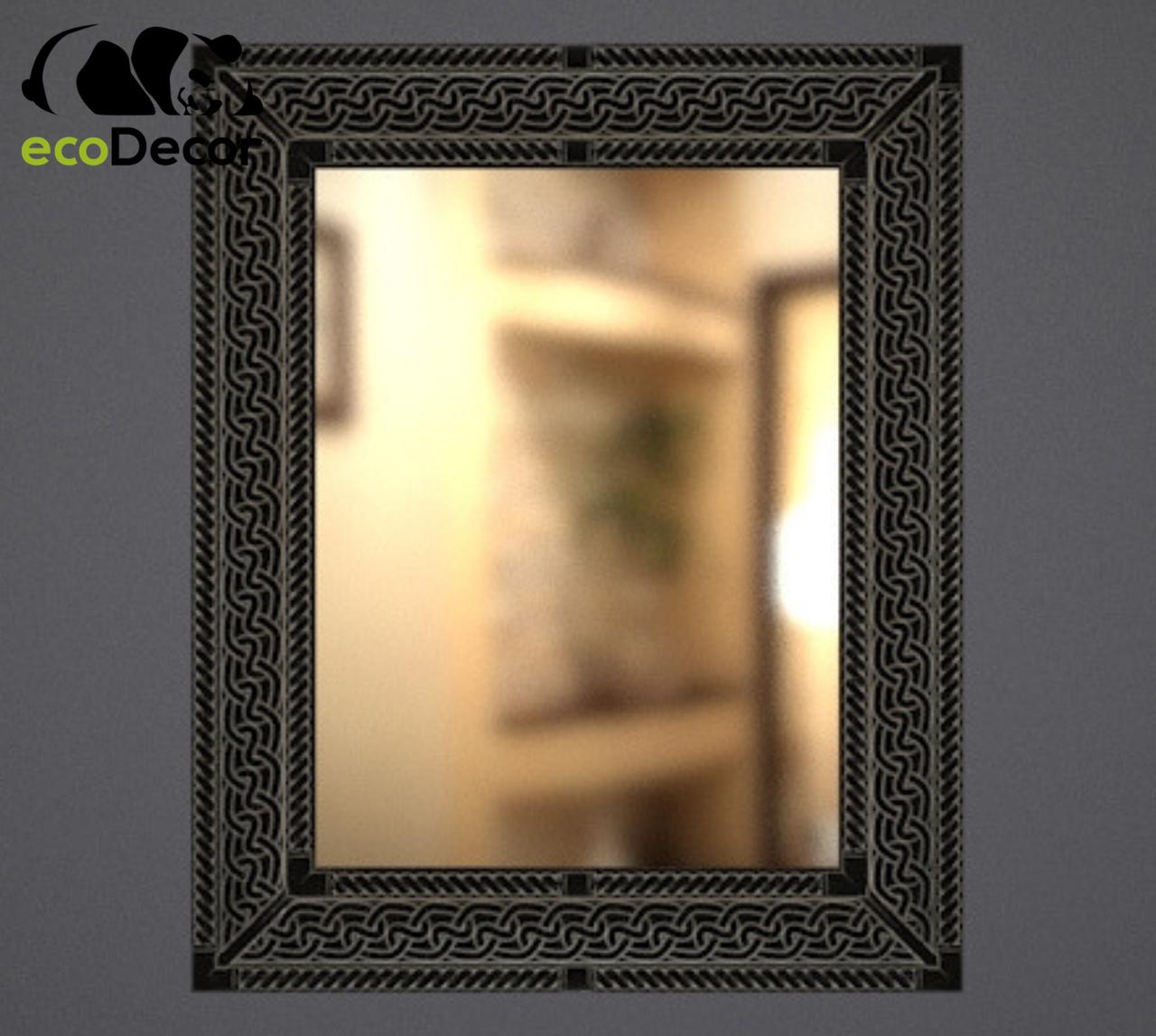 Зеркало настенное Indore в черной с белым раме R3