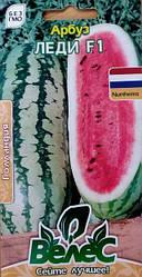 Семена арбуза Леди 5шт Велес