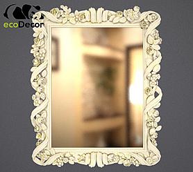 Зеркало настенное Gomel в белой с золотом раме R3
