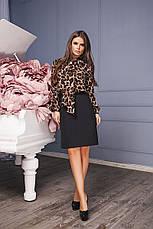 Женский костюм стильная юбка футляр черная и леопардовая блузка, фото 2