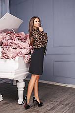 Женский костюм стильная юбка футляр черная и леопардовая блузка, фото 3