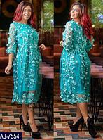 Платье женское nenka с украинской вышивкой в категории платья ... bff73d5a9501f