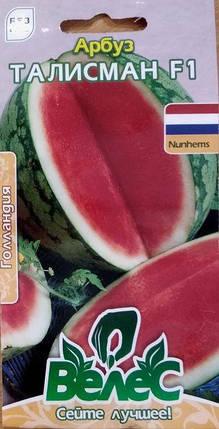 Семена арбуза Талисман F1 5шт Велес, фото 2