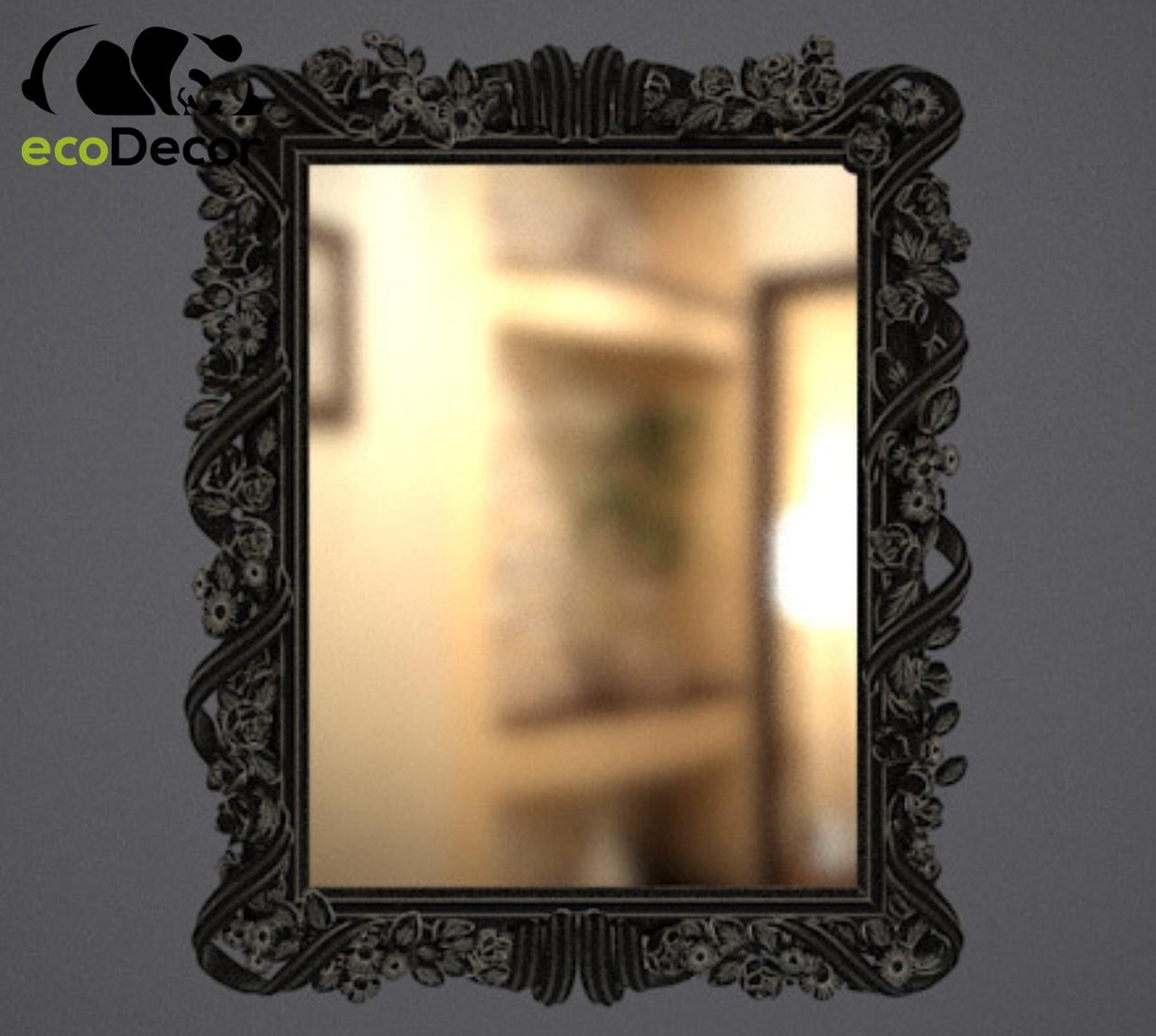 Зеркало настенное Gomel в черной с белым раме