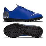 Детская футбольная обувь (сороконожки) Nike Mercurial VaporX 12 Academy GS TF Junior, фото 3