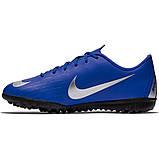 Детская футбольная обувь (сороконожки) Nike Mercurial VaporX 12 Academy GS TF Junior, фото 4