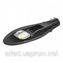 Светильник EVO - LED 30 Вт. А++ для уличного освещения, фото 2