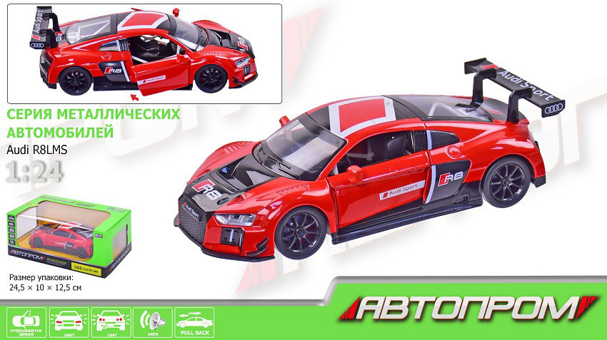 "Машина Audi R8 LMS Автопром,68262A ""АВТОПРОМ"", масш. 1:24"