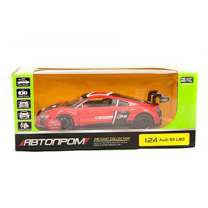 """Машина Audi R8 LMS Автопром,68262A """"АВТОПРОМ"""", масш. 1:24, фото 2"""