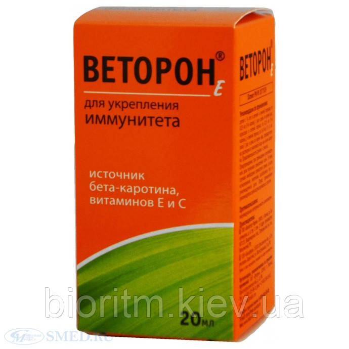 Веторон Е капли способствует укреплению иммунитета 20мл(гарантия качества)