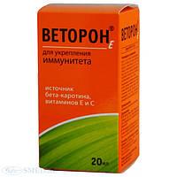 Веторон Е способствует укреплению иммунитета 20мл