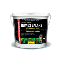 Почвенный кондиционер Humus  Balans 3кг