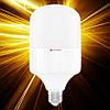 Светодиодная лампа ELECTRUM PAR 40W PA Е27 4000 LP-40