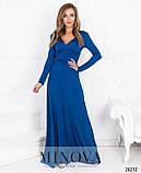Роскошное вечернее платье-макси с глубоким декольте и открытой спиной размер: 42,44,46, фото 3