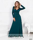 Роскошное вечернее платье-макси с глубоким декольте и открытой спиной размер: 42,44,46, фото 4