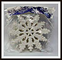Новогодние украшения Снежинки №2 (уп 10 шт)