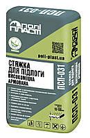 Стяжка для пола армированная ПОЛИПЛАСТ ПСП-031 10-100мм 25кг