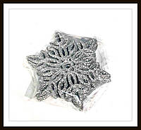 Новогодние украшения Снежинки   (уп 10 шт)