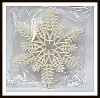 Новогодние украшения Снежинки №8 (уп 10 шт)