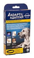 Адаптил (Adaptil) ошейник с феромонами для собак, 70 см