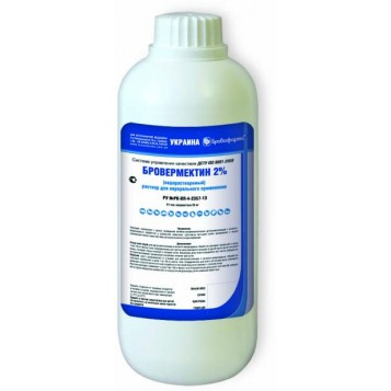 Бровермектин 2% (ивермектин 20 мг) 1 л оральный ветеринарный противопаразитарный препарат