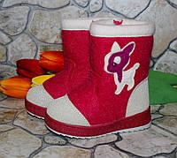 Детские теплые валенки для девочек, фото 1