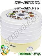 Сушилка «Ротор» (5 секций) для овощей, фруктов и грибов