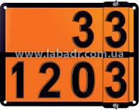 Табличка оранжевая дизель/бензин с накидной пластиной