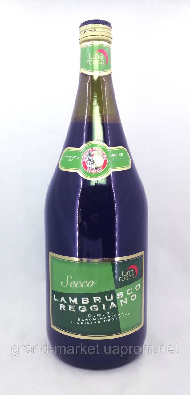 """Вино ігристе """" Lambrusco Reggiano Secco Luna Rossa 1.5 l """""""
